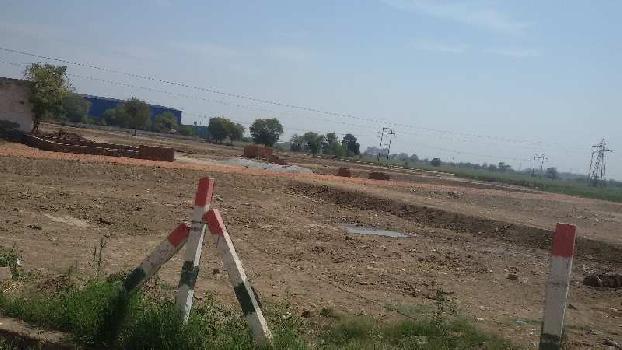 Residential Plot For Sale In Adgaon, Nashik