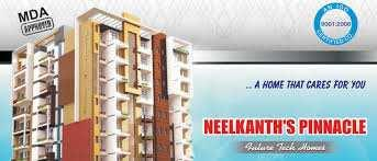 2 BHK Flat For Sale In Ved Vyas Puri, Meerut