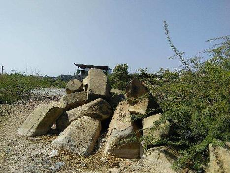 Commercial Lands /Inst. Land for Sale in Bundi