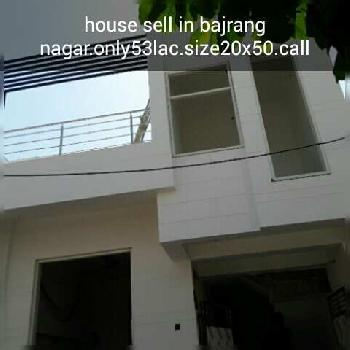 3 BHK Individual House for Sale in Bajrang Nagar, Kota
