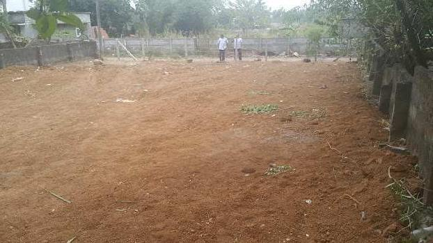 2 Katta Land for sale in Rabindra nagar