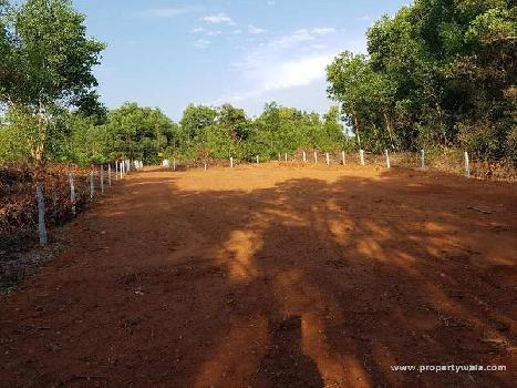 5 Katta Land Sale in Durgapur