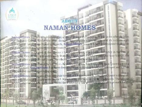 2BHK FLAT FOR SALE IN SULEM SARAI