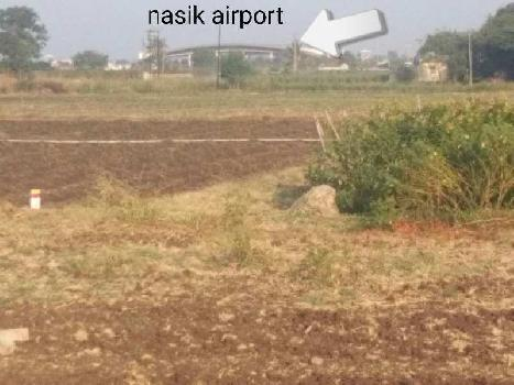 Residential Plot for Sale in Nashik