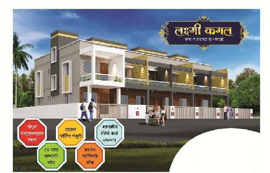 2 BHK Luxurious Row Bungalow For Sale In Sharau Park Colony , Nashik