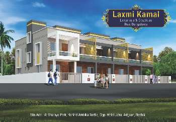 2 BHK Individual Houses / Villas for Sale in Adgaon, Nashik