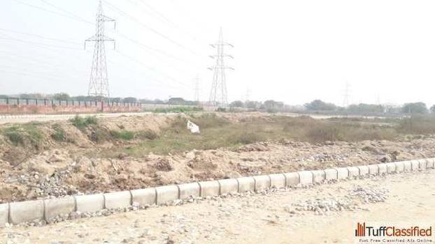 Residential Plot for Sale in Mohali