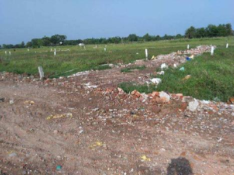 Residential Plot for Sale in Mohali