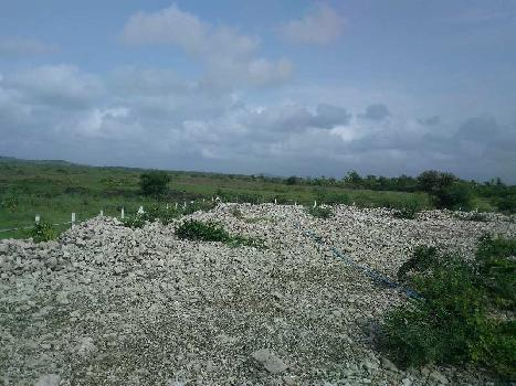 Industrial Plot for SALE in Vapi GIDC, Gujarat.
